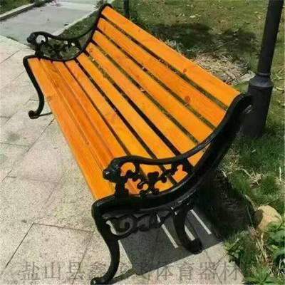 铁岭室外小区座椅 景观园林公园座椅质优价廉
