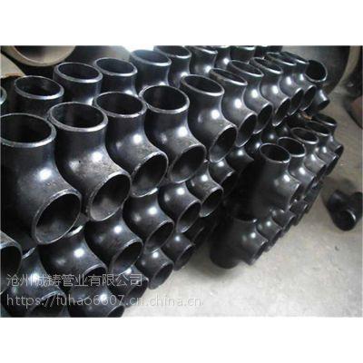 碳钢异径三通加工制作厂家