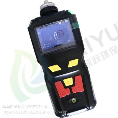 凯跃手持泵吸式VOC气体检测仪 空气有机化合物气体分析仪