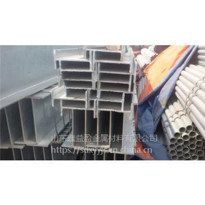 订制出口SS400H型钢 承接热镀锌h型钢防腐