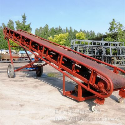 粮食装车皮带输送机 碎石渣装车输送机 工业耐腐蚀皮带机定做