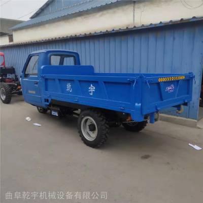 乾宇 1.5吨电启动柴油三轮车 电启动柴油三轮车现货直销