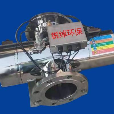 北京高端中压紫外线消毒器生产厂家