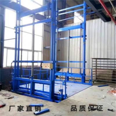 双导轨固定液压式升降货梯制造厂家 车间内部导轨式升降货梯