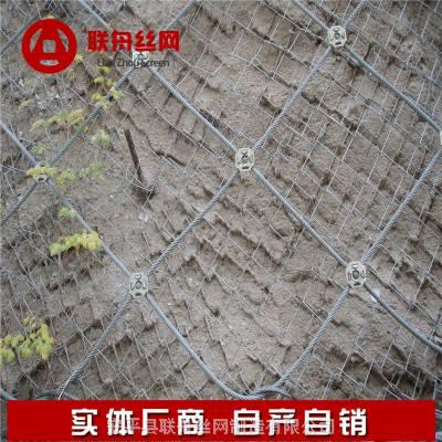 钢丝绳网-主动钢丝绳网-十字卡扣主动钢丝绳网-十字卡扣主动钢丝绳网生产厂家