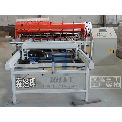 重庆隧道焊网机厂家