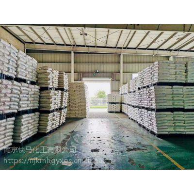 库房现货货量充足,大量供应一级硬脂酸