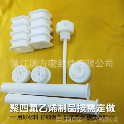 聚四氟乙烯PTFE密封件制品 承接加工定制 规格众多