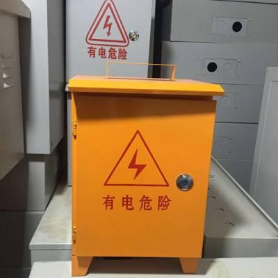 动力照明配电箱尺寸-海南照明配电箱-瑞聚家装配电柜生产