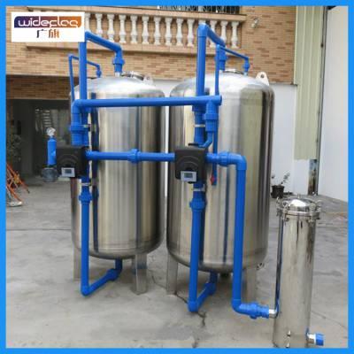 供应广旗牌 地下深井水除铁锰 澄清水质过滤器 井水过滤器