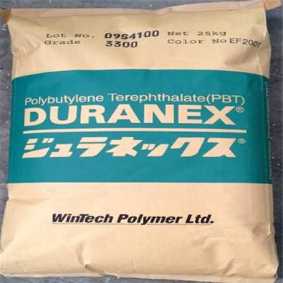 PBT 日本宝理 DURANEX 6302T 耐磨损