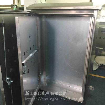 不锈钢综合配电箱 配电装置