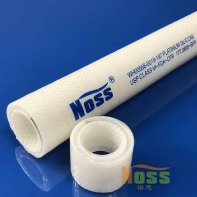 药物输送硅胶管 医用制药工程软管 卫生级硅胶网纹管