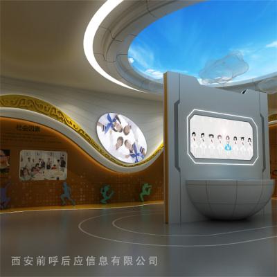 学校普法教育宣传基地/普法教育展览馆展厅设计/高科技法治教育电子生产厂家