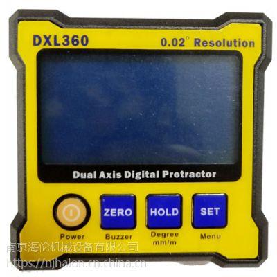 晶研 高精度双轴数字角度尺DXL360