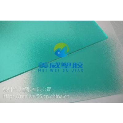 厂家供应常州镇江上海PC板材系列白色草绿茶色阻燃pc磨砂板