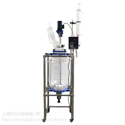 双层玻璃反应釜S212-20L蒸馏搅拌结晶合成反应器 夹套反应釜 上海科升