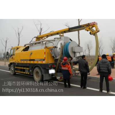 闵行昆阳路清洗管道 中青路疏通下水道 疏通马桶