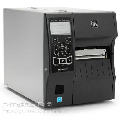 广东斑马可编程条码打印机厂家