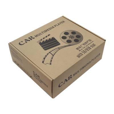 中山彩盒 纸盒 飞机盒 包装盒定做 电子产品包装定制 印刷厂家