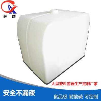 无锡塑料厂家 1.5吨卧式农业工业PE滚塑水箱 林辉可定制