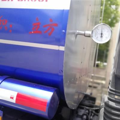 东风专底TGJ192 温泉热水车价格每日报价