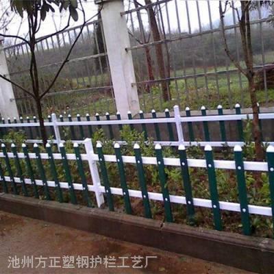 品牌,苏州市pvc护栏-栅栏生产厂家