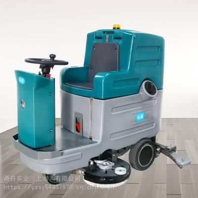 车间环氧地面大面积清洗机用大型驾驶式拖地机,依晨全自动洗地机H135价格