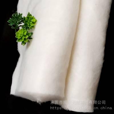 柔软大豆纤维絮片,顺欣大豆纤维絮片制造商 大豆纤维棉价格