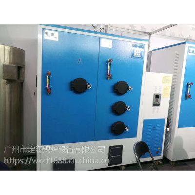 广州定源0.5t生物质蒸汽发生器 环保节能颗粒免检锅炉 托普达锅炉