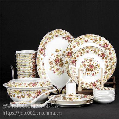 精致摆件陶瓷餐具 珐琅彩餐具套装