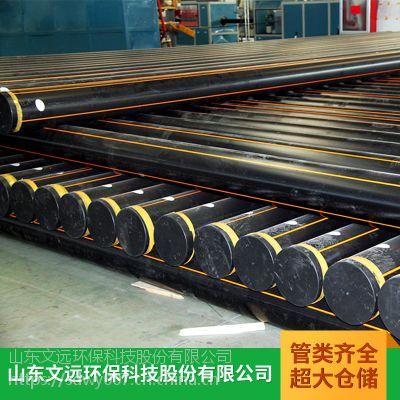 聚乙烯燃气pe管件制作厂家销售
