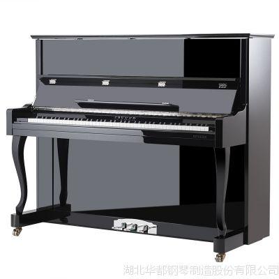 机械钢琴批发英国世爵123G家用教学专业考级立式钢琴