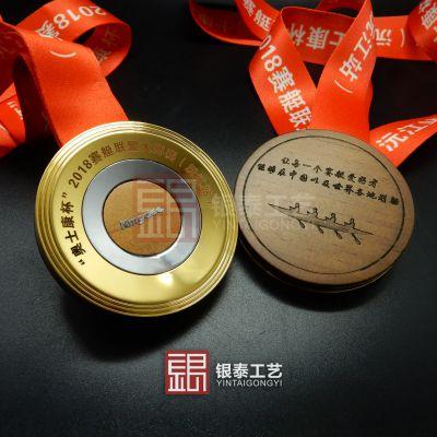 龙舟比赛奖章 金银铜名次龙舟比赛奖牌 来电咨询了解
