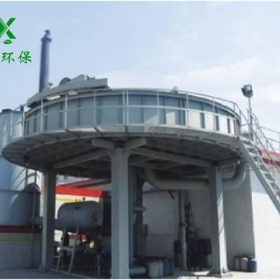 印刷废水处理设备|印刷废水处理|印刷污水处理设备报价