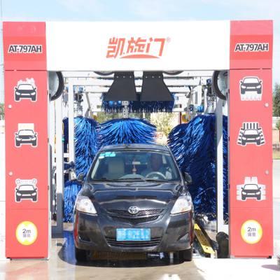 云南高压清洗机 电脑洗车设备 全自动洗车机AT-7117AH隧道式洗车机 北京凯旋门洗车机厂家