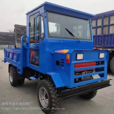 山区载重运输四不像 难走山路四轮拖拉机 四驱粮食载重四轮车