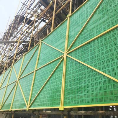 艾斯欧现货供应批发蓝色1*2爬架钢板网 低碳钢外架网