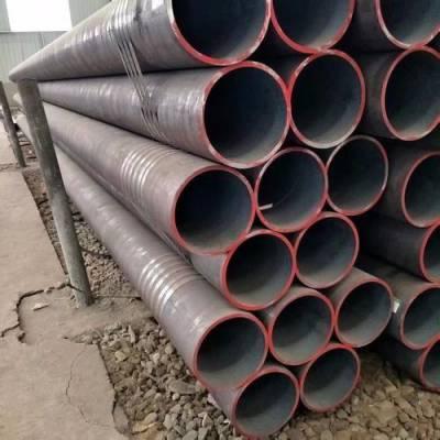 新疆20#无缝钢管价格 530*10热扩无缝钢管加工