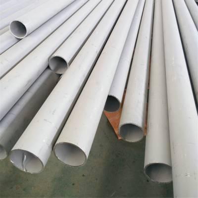 宁夏022Cr17Ni12Mo2不锈钢无缝管_酸洗脱脂不锈钢管_食品级不锈钢管
