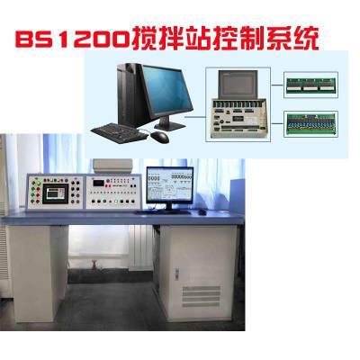 PLY1200A称重显示控制器 江一电子称重显示器厂家定做