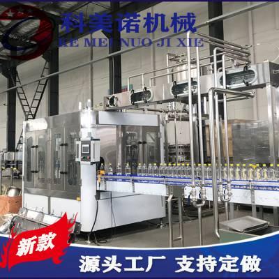 供应碳酸饮料灌装机 含气饮料灌装设备 定量饮料灌装机生产线