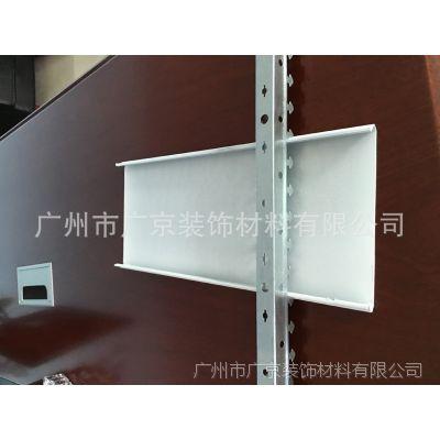中石化  加油站用防风S型条形铝条扣