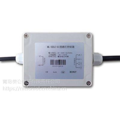 公园景观亮化控制器 无线单灯控制器 智能路灯远程控制