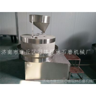 50小磨 电动石磨机-芝麻酱石磨机-石磨机价格