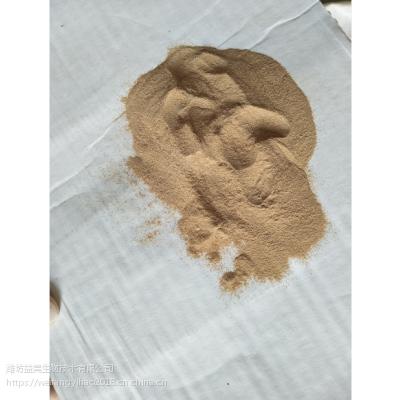 供应益昊200亿/g复合芽孢杆菌(水产专用)