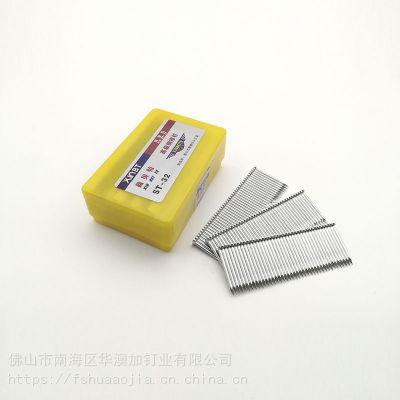 华威钉业供应鑫贝特国标钢排钉高强度优质高效钢排钉ST32钢钉