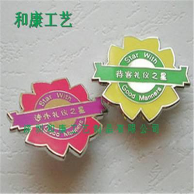 金属立体浮雕徽章制作 企业活动纪念徽章定制 深圳优质徽章设计订做厂