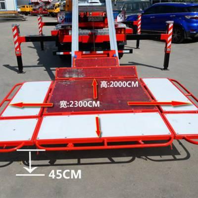 38米云梯车-特种车领域享有盛名-厦门云梯车