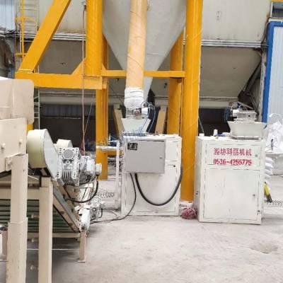 专业定做_PVC塑料颗粒包装称_自动包装机_潍坊科磊_粉剂灌装机